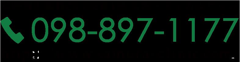宜野湾市嘉数2丁目2番1号 広栄メディカルビル1F 098-897-1177